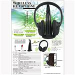 マクロス ワイヤレスヘッドフォン MCE-3580