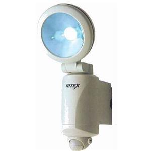 ライテックス乾電池式LEDセンサーライト2WLED125