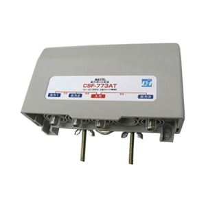 マックステル 屋外用3分配器 全電通 CSF-773AT-EP h01