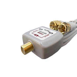 マックステル 2分配器 1mケーブル付 全電通 DC-210L-EP h01