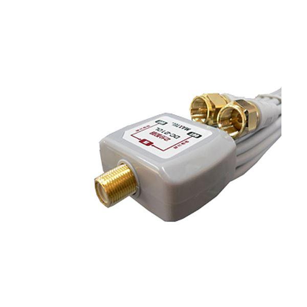 マックステル 2分配器 1mケーブル付 全電通 DC-210L-EPf00