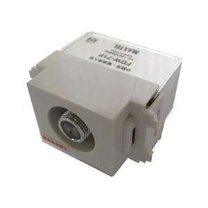マックステル F型コンパクトユニット 中間用・電源挿入用 FDW-71P-EP