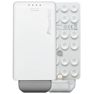 XPAL PowerSkin Pop'n for iPhone5/5S白 1_HY2000IP5_W_J h01