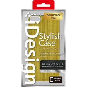エアージェイ iPhone6(4.7inch) メタルケース Gold AC-P47-MT GD h01
