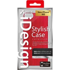 エアージェイ iPhone6(4.7inch) メタルケース Red AC-P47-MT RD h01