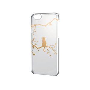 エレコム iPhone 6用シェルカバー/ゴールド PM-A14PVATG10 - 拡大画像