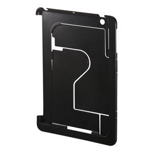 サンワサプライ iPadminiハードカバー(縦・横スタンド) PDA-IPAD47BK