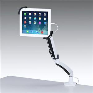 サンワサプライ 7〜11インチ対応水平垂直iPad・タブレット用アーム CR-LATAB6