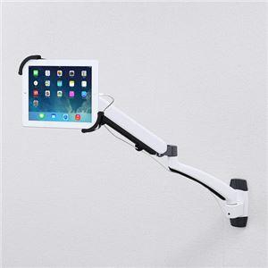 サンワサプライ 7〜11インチ対応水平垂直iPad・タブレット用アーム(壁面用) CR-LATAB7