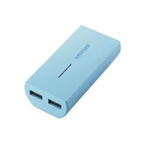 エレコム タブレット・スマートフォン用モバイルバッテリー DE-M01L-5230BU
