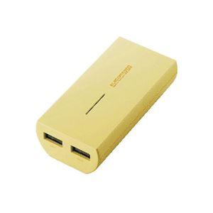 エレコム タブレット・スマートフォン用モバイルバッテリー DE-M01L-5230YL