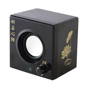 旭電機化成 お経の流れるスピーカー 809827