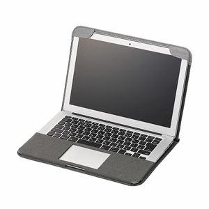 エレコム MacBook Air用ファブリックカバー MB-A13FCGY h01