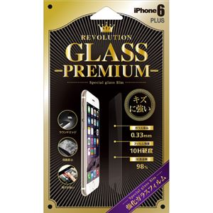 Revolution Glass iPhone6 Plus 液晶保護フィルム PREMIUM RG6PMP h01