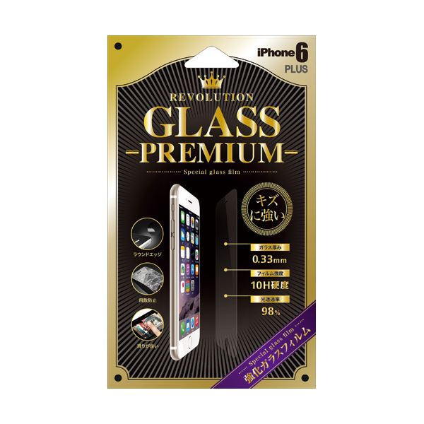 Revolution Glass iPhone6 Plus 液晶保護フィルム PREMIUM RG6PMPf00