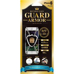 Revolution Guard iPhone6 Plus 液晶保護フィルム ARMOR RG6AP h01