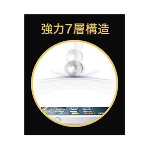Revolution Guard iPhone6 Plus 液晶保護フィルム ARMOR RG6AP h02