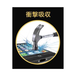 Revolution Guard iPhone6 Plus 液晶保護フィルム ARMOR RG6AP h03
