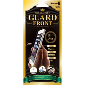 Revolution Guard iPhone6 Plus 液晶保護フィルム FRONT RG6FP h01