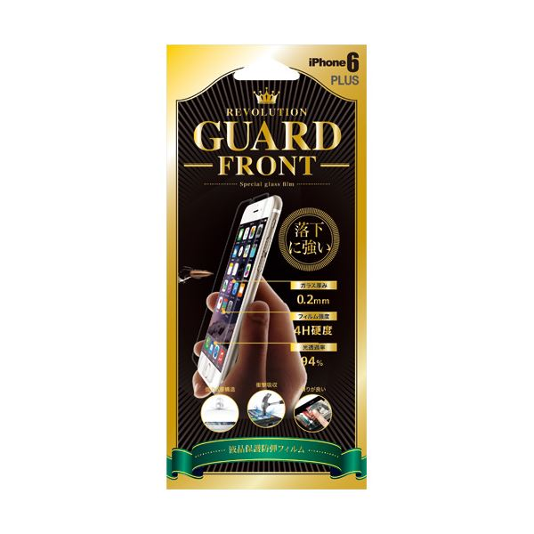 Revolution Guard iPhone6 Plus 液晶保護フィルム FRONT RG6FPf00