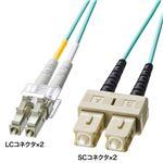 【訳あり・在庫処分】サンワサプライ OM3光ファイバケーブル HKB-OM3LCSC-03L