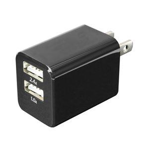 ミヨシ USB-ACアダプタ 2.4A対応 2ポート 黒 IPA-24U/BK - 拡大画像