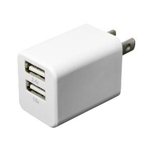 ミヨシ USB-ACアダプタ 2.4A対応 2ポート 白 IPA-24U/WH - 拡大画像