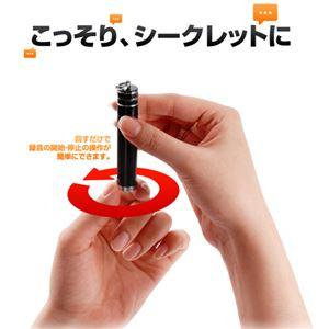 ベセトジャパン キーホルダー型ボイスレコーダー...の紹介画像2