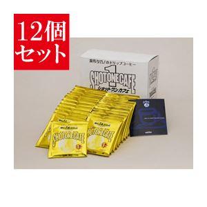 【12個セット】 麻布タカノ ショットワンカフェ マイルドブレンド