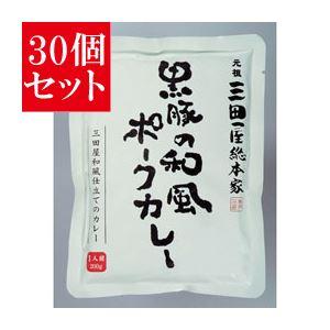 【30個セット】 三田屋総本家 黒豚の和風ポークカレー - 拡大画像