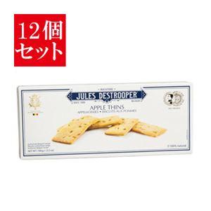 【12個セット】 アメリコ デストルーパークッキー アーモンドシン
