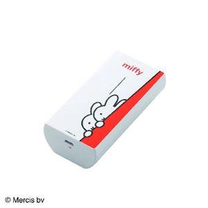 エレコム モバイルバッテリー5200mAh(ミッフィー1) DE-M01L-5230MF1 h01