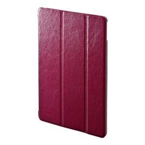 サンワサプライ iPadAir2ソフトレザーケース(レッド) PDA-IPAD67R h01