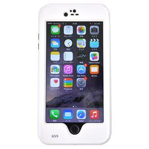 サンコー 防水&耐ショックケース for iPhone 6 ホワイト WTPSHCK8