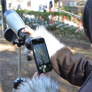 サンコー ライブビュースポッティングスコープ for iPhone 45SCPH3K