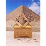 ワールドピクチャー 小物入れ エジプト雑貨 W-69580-1980
