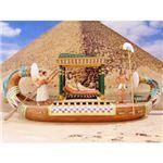 ワールドピクチャー クレオパトラボート エジプト雑貨 W-69585-5500