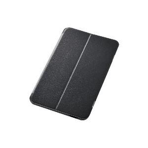 エレコム dynabookTab S68用フラップカバー(2アングル) TB-TOS68WWVBK h01