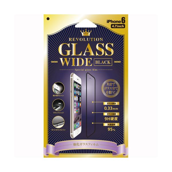 Revolution Glass Wide Black iPhone6用 0.33mm液晶保護ガラスフィルム RGWDBf00