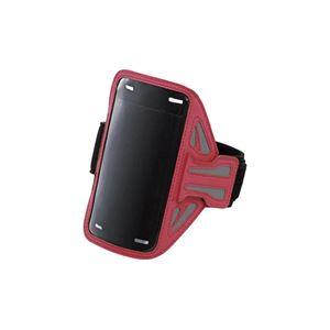 エレコム スマートフォン用スポーツアームバンド(Sサイズ) P-ABC01PN h01