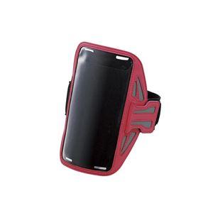 エレコム スマートフォン用スポーツアームバンド(Lサイズ) P-ABC02PN h01