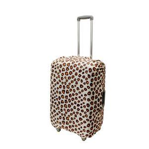 ミヨシ 撥水加工付スーツケースカバ- Lサイズ ヒョウ柄 MBZ-SCL2/LP h01