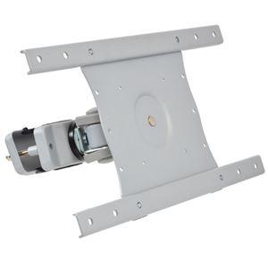 サンコー 大型モニター用2軸式アームポールマウント(VESA400x200対応) MARM126CS