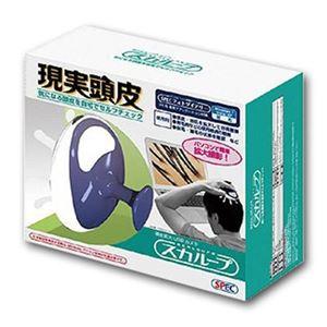 スペックコンピュータ 頭皮拡大USBカメラ スカループ PH003