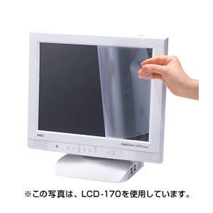 液晶保護フィルム(20型ワイド) LCD-200W h01