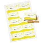 マルチタイプ名刺カード・標準(アイボリー、A4、10面、100シート1000カード入り) JP-MCM06BG-1
