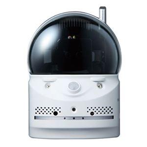 ネットワークカメラ|ソリッドカメラ パンチルト 100万画素 IPカメラ Viewla(IPC-07w)