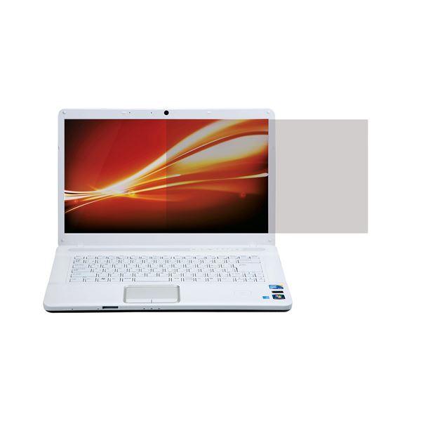 サンワサプライ 液晶パソコンフィルター(13.3型ワイド(16:9)) CRT-133WT2f00