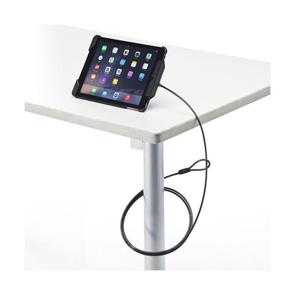 サンワサプライ iPadAir2/Air対応セキュリティ(ブラック) SL-66IPABKf00