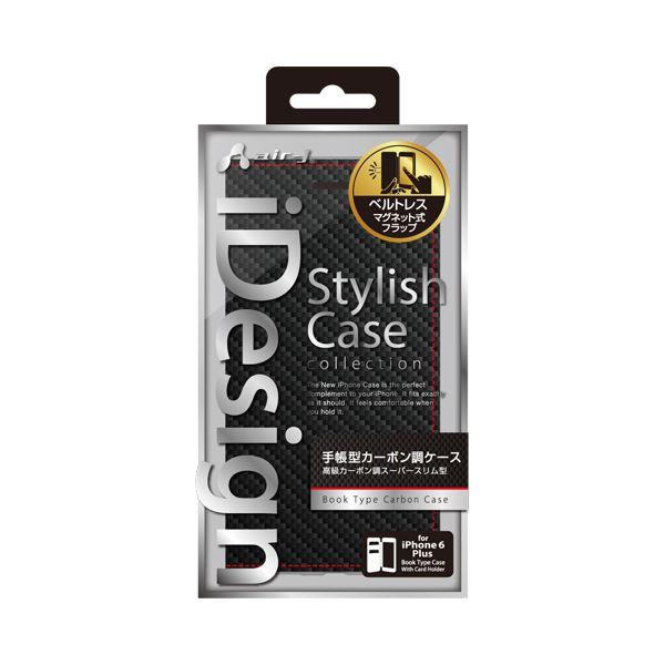 エアージェイ iPhone6Plus カーボン調PUスリムケース マグネット蓋 ブラック AC-P55-GT CBf00